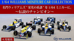 aoshima_williams_minicar_1_64.jpg